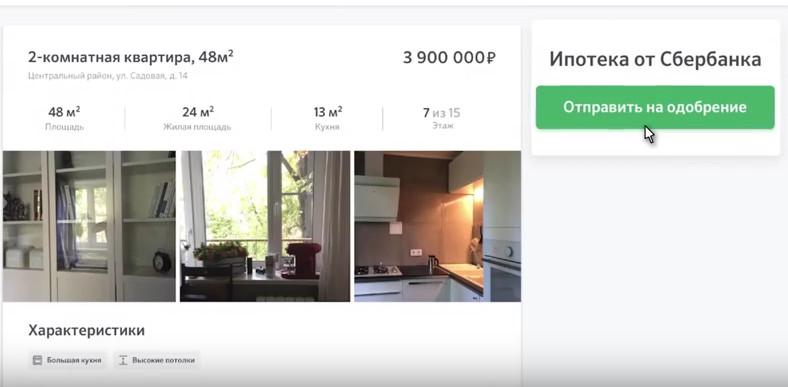 Взять кредит 300 тысяч гривен - VK