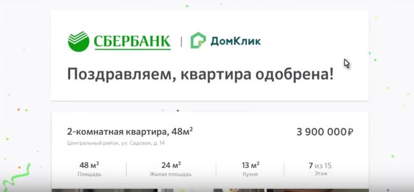 Кредитная карта Банка Русский Стандарт - отзывы