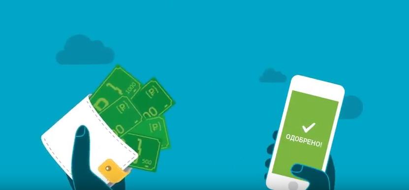 Почта банк кредитные карты - онлайн заявка
