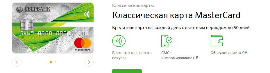 Займ в МФО еКапуста - на карту, онлайн заявка