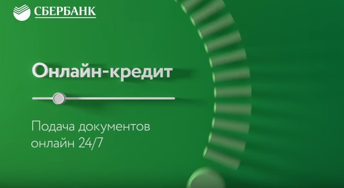 Мкб кредитный калькулятор онлайн - Официальный