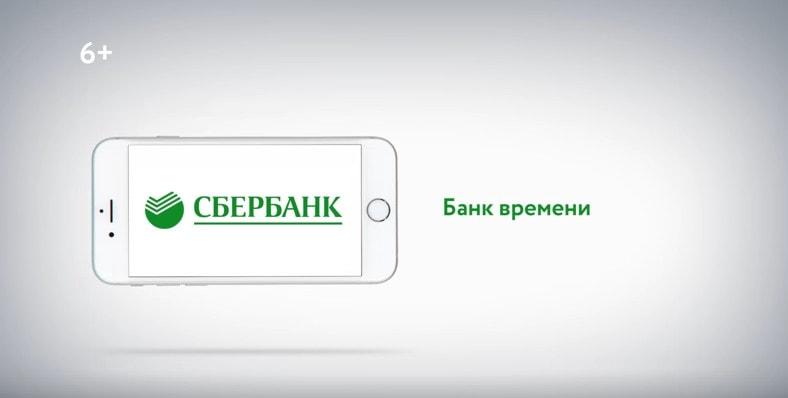 Ипотека — онлайн заявка на ипотечный кредит
