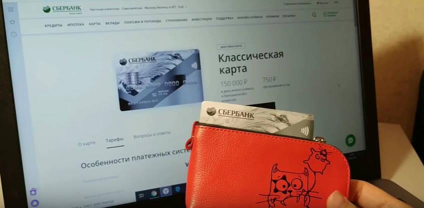 Кредитный калькулятор сбербанка онлайн потребительский