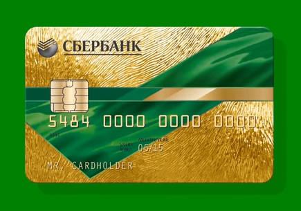 кредиты сбербанка оформить срочно взять кредит в астане без проблем получить кредит астане