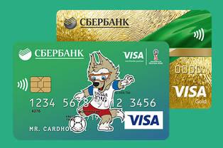 Россельхозбанк кредитная карта онлайн заявка без справок и поручителей