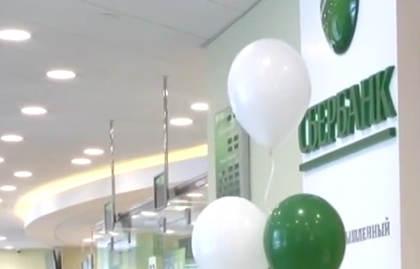 сбербанк заявка на кредит наличными под залог недвижимости частный кредит в бишкеке