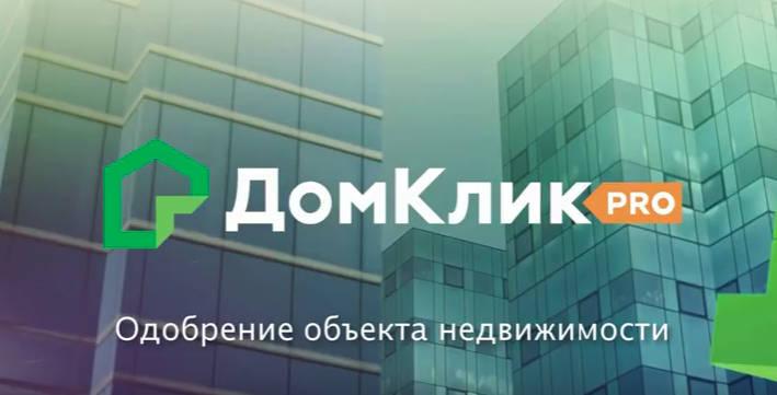 Заявка на рефинансирование кредита в альфа банке онлайн заявка наличными