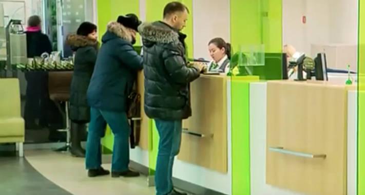 сбербанк новогодние акции по кредитам возврат займа налогообложение