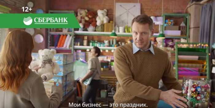 Изображение - Кредит на обучение от сбербанка 1551388522_kredit-na-biznes-s-nulya-v-sberbanke