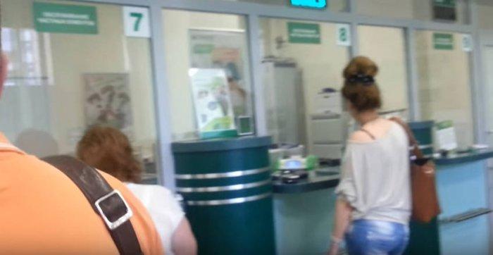 кредит в сбербанке онлайн калькулятор 2020 bk ru