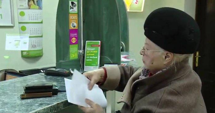 Со скольки лет дают кредит сбербанк онлайн