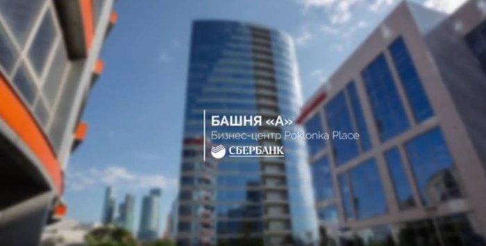 пао сбербанк юридический адрес россия москва 117997 ул вавилова д 19